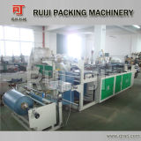 DHL Plastic Express (Pocket를 가진 편지) Bag Making Machine