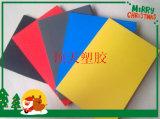 Folha de plástico de alta densidade de material de construção de placas de espuma de PVC de Publicidade de móveis