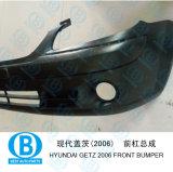 Lâmpada da grade do amortecedor dianteiro de Getz 2006 para Hyundai