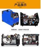 産業のための3-Phase 380VインバーターDCのアーク溶接Machine/TIGの溶接工