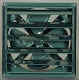 Циркуляционный вентилятор штарки промышленный