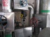 O nível de corrente AC da série F da prática do Motor do Atuador da Válvula Elétrica