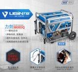100 % de cuivre 5,5 kw électrique du générateur électrique du générateur de l'essence du moteur