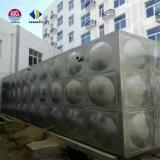 Aço inoxidável de elevada resistência do tanque de água para a fábrica
