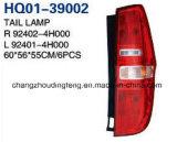 Lampada di coda per l'automobile 2008 di Starex. Prodotto caldo. Fabbrica direttamente
