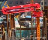 Hgy32-4m auto plaçant béton hydraulique de l'escalade pour la vente de la rampe