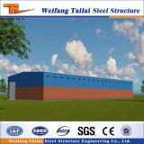 Cadre en acier galvanisé acier ondulé en acier du bâtiment préfabriqué Warehouse