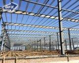 넓은 경간 웹에 의하여 구부려지는 강철 조립식 문맥 건축 빛 금속 구조물