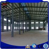 يصمد صناعة مسبقة خفيفة بنية بناية فولاذ مستودع