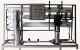 企業水フィルターまたは逆浸透System/ROの浄水のプラント