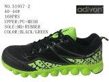 Numéro 51957 le sport de trois de couleurs hommes d'Adivon chausse les chaussures courantes