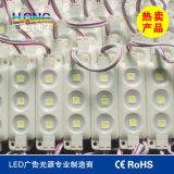 Placa de alumínio DC12V Professional módulos LED impermeável