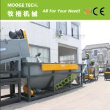 Équipement de recyclage HDPE de vente à chaud