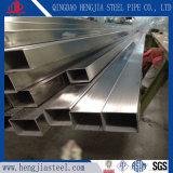 Verschiedene Bedingungen des rostfreien rechteckigen Stahlgefäßes