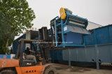 Машины для обезвоживания осадков городских промышленных сточных вод