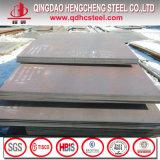 Placa de aço de embarcação de pressão da caldeira de ASTM A516 A533 A612