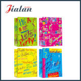 Regalos de cumpleaños por encargo pila de discos la bolsa de papel del regalo del portador de las compras