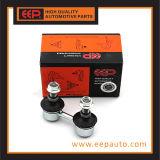 Tige de stabilisateur de pièces pour Mitsubishi Galant E55 MB809354