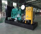 Berühmter Dieselgenerator des Lieferanten-Zubehör-360kw/450kVA - Cummins angeschalten worden (KTA19-G3)