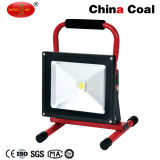 고품질 옥외 방수 재충전용 LED 투광 조명등