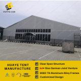 [40م] عرض مأوى حادث خيمة