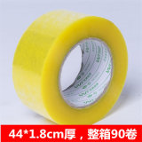 Adhesive Tape Shipping Tape COp Carton Packing Types