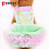 Тонкие летние принцессы юбка купол юбка юбка собак