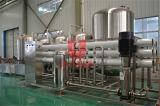 Máquina de embotellamiento de agua potable/máquina embotelladora/Línea de llenado de botellas PET
