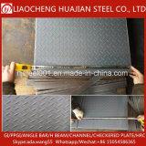 A36チェック模様の鋼板または床の鋼板かチェック模様の版