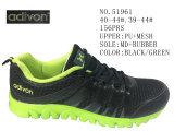 No 51960 4 ботинка штока спорта ботинок людей типа