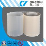 Пленка любимчика молока белая для фотоэлемента Backsheets (CY25R)