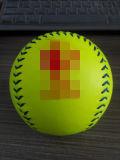 """12 """" 노란 Slowpitch 소프트볼"""