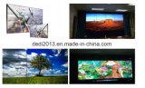 46inch LCDのビデオ壁はデジタル信号を表示できる