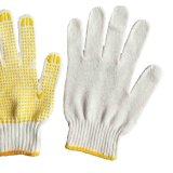 Желтый ПВХ пунктирной естественный белый хлопок вязаные рукавицы