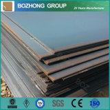 Плита холоднопрокатная S550mc структурно стальная