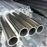 50mm de diâmetro 201 do tubo de aço inoxidável sem costura