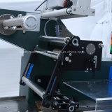 ビスケットの包装機械と自動2つのカラービスケットサンドイッチ機械