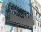 Top-Rated P8 mur vidéo LED pour publicité de plein air affichage LED