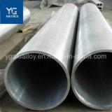 Раунда поддельных толстая стенка большого диаметра трубы из алюминия