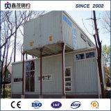 حزمة مسطّحة وعاء صندوق منزل/تضمينيّ مطعم بنايات/[برفب] [شيبّينغ كنتينر] منزل