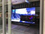 كبيرة خارجيّة [لد] شاشة عرض