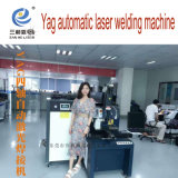 La soldadora láser automático de chapa metálica