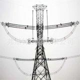 132kv Kraftübertragung-Zeile Stahlgitter-Aufsatz