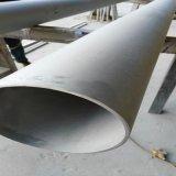 TP304, Tp316L Tubo de aço inoxidável sem costura para transporte de fluidos e gás