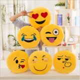 Geel Rond Hoofdkussen Emoji