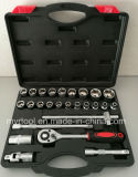 "26PCS - 1/2 "" Dr Socket Tool Set (FY1026B1)"