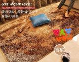 贅沢な光沢があるシュニールの毛羽織りの床のカーペットの居間のカーペット
