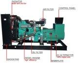 250kVA 200kwのディーゼル発電機