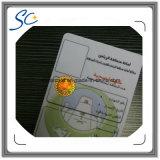 Карточка PVC фальшивки обеспеченностью анти- с незримое UV и Hologram