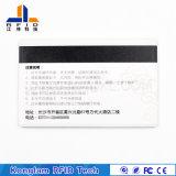 4GB USB 플래시 디스크를 가진 도매 RFID 큰 수용량 스마트 카드